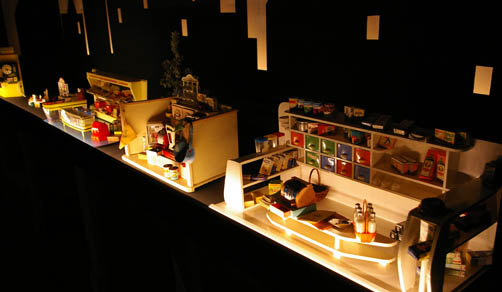 Ausstellung Schaufensterbummel